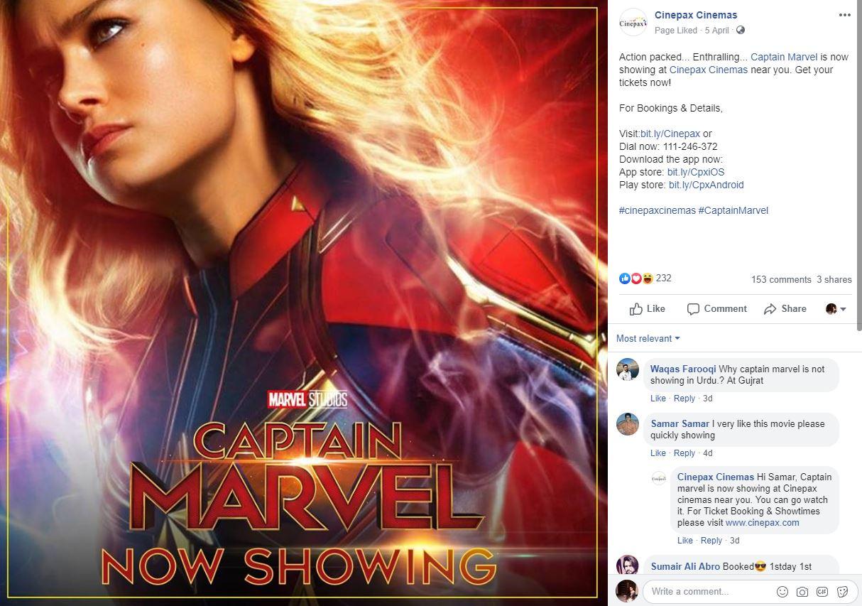 Via Facebook Cinepax Cinema