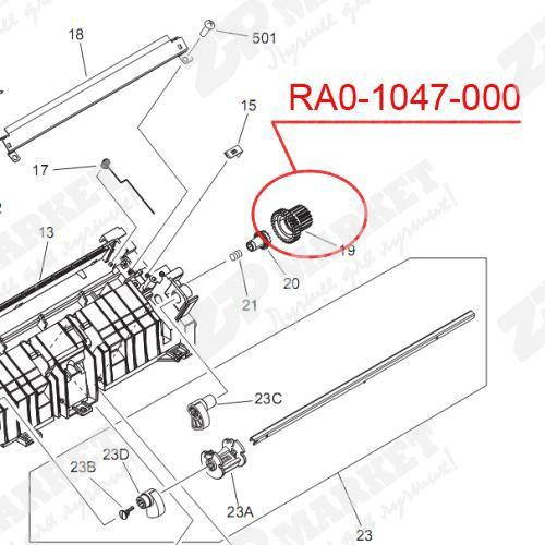 RA0-1047-000 Шестерня, 31T/ 19T HP LJ 1200 / 1220 / 1000