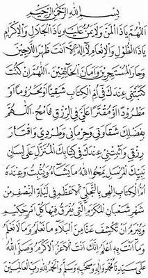 Solat Nisfu Syaban : solat, nisfu, syaban, Sholat, Sunnah, Nisfu, Sya'ban, Batavusqu