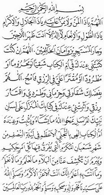 Cara Shalat Nisfu Sya'ban : shalat, nisfu, sya'ban, Sholat, Sunnah, Nisfu, Sya'ban, Batavusqu