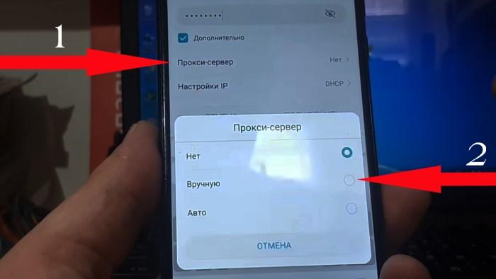 Настройка сети на смартфоне