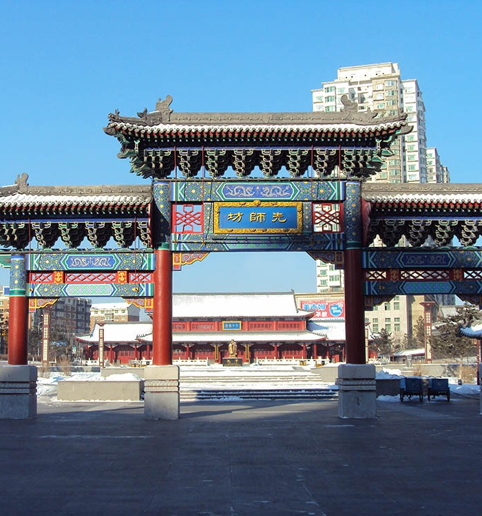 Another shot of Changchun's confucian temple on a snowy day
