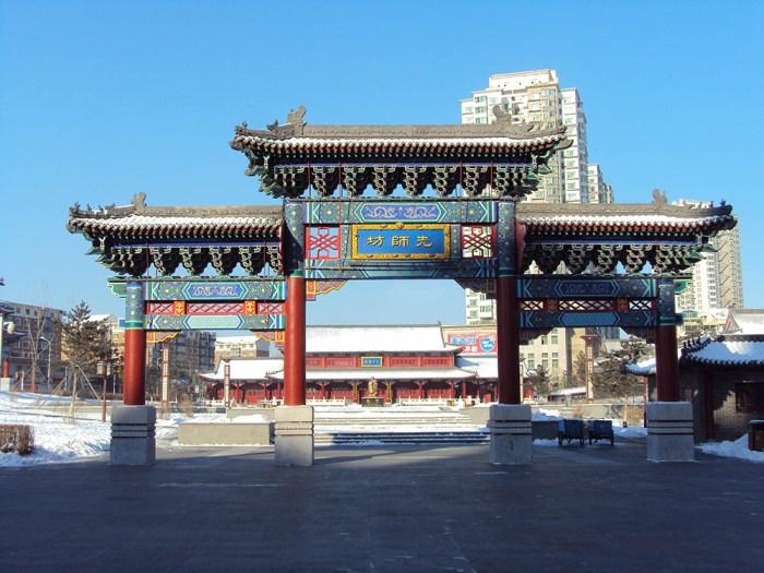 confucian_gates