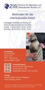 Flyer-Lernen_mit_allen_Sinnen_Schlauchturm_2019_mail