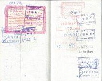 Pass 4 annuliert, Ahmet Terkivatan (© privat)