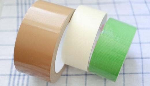 養生テープと布テープ・クラフトテープの違いは?価格の違いも解説!