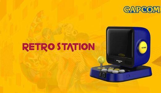 カプコン RETRO STATIONの値段や発売日は?ゲーム内容も!