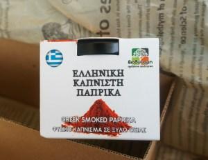 Geräuchertes Paprikapulver aus Thessaloniki im Paket von Monthly Flavors