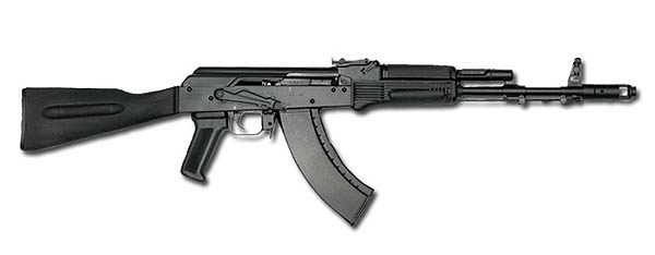 Weapons Used by Para Commandos