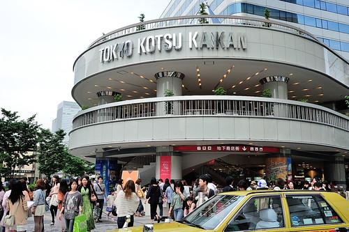 有樂町 東京交通會館 Tokyo Kotsu Kaikan
