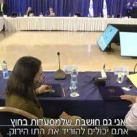 """Izraelski ministar zdravstva priznao: """"Zelena putovnica služi samo da se necijepljene prisili da se cijepe"""""""