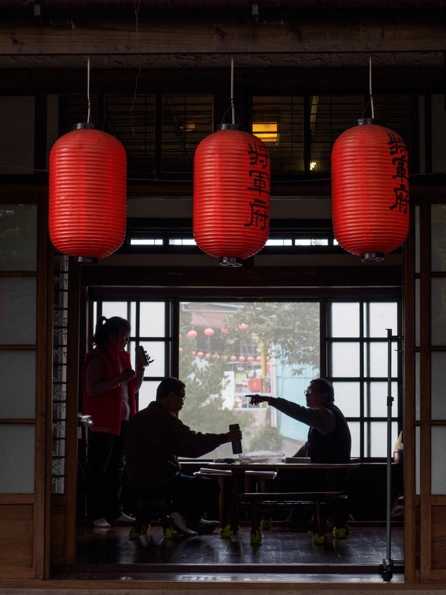 V japonské čajovně