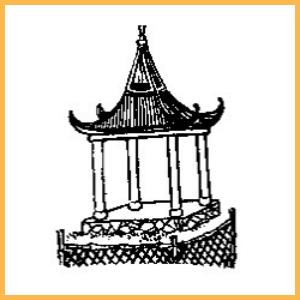 《推背圖》第十九象 【悔聽安石變法禍】