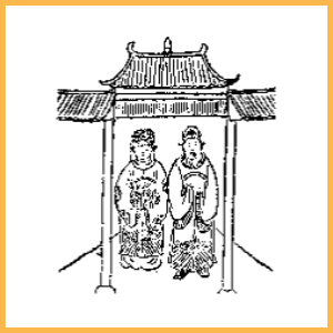 《推背圖》第三十五象 【孝莊康熙雍正帝】