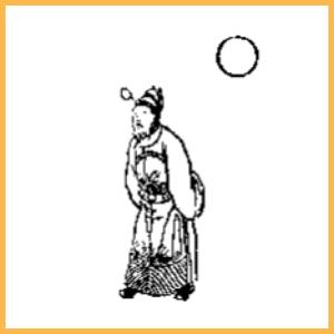 推背圖預言 》千百年第一正解 : 「讖頌圖預言」全文重編排序版《推背圖預言》第二十一象 【欃槍現東國南遷】