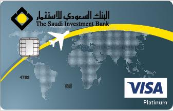 تجربة فيزا السفر من بنك السعودي للاستثمار | مدونة زياد أحمد