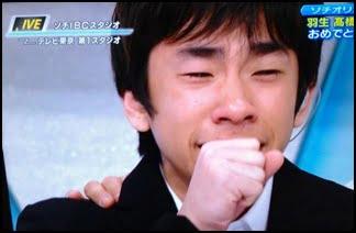 織田信成,涙,画像