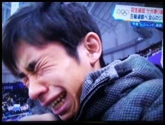 織田信成,涙,写真