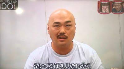 モンスターアイドル・クロちゃんのナオ涙画像