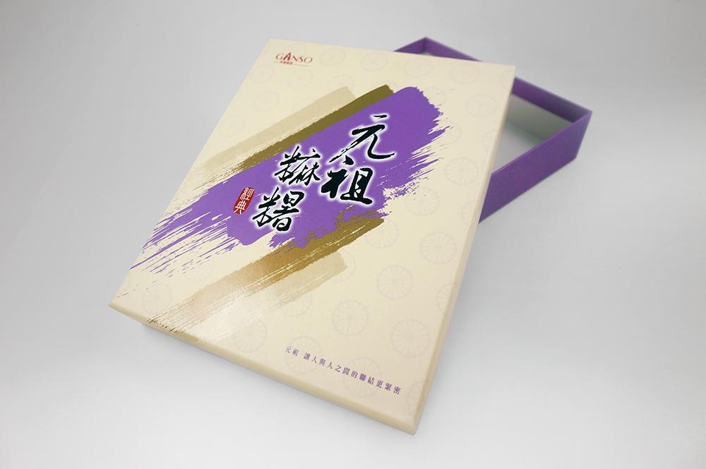 元祖食品 禮盒設計印刷 – 忠將設計印刷