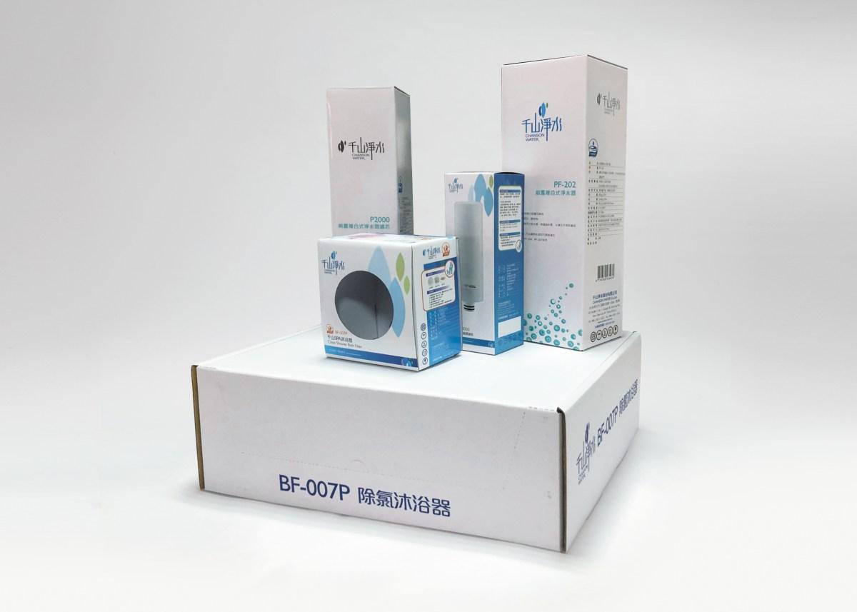 千山淨水 紙箱 展列盒 – 忠將設計印刷