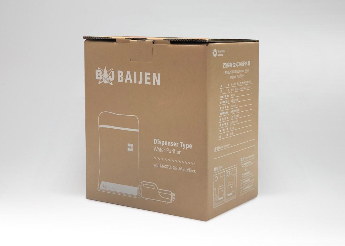 百振淨水 紙箱 – 忠將設計印刷