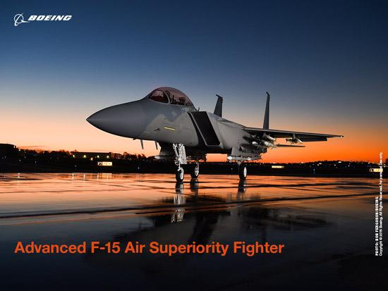 F-15-AirSuperiorityFighter