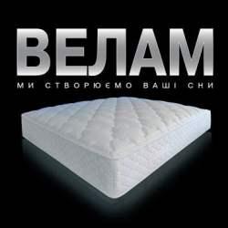 """Матраци ТМ """"ВЕЛАМ"""""""