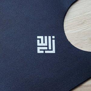 ice silk face mask ZLCOPENHAGEN Danish Design