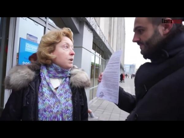 Интервью-разоблачение Ольги Гутовской