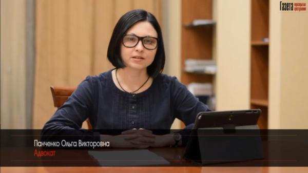 МОЛНИЯ!!! Всем адвокатам города Одесса!