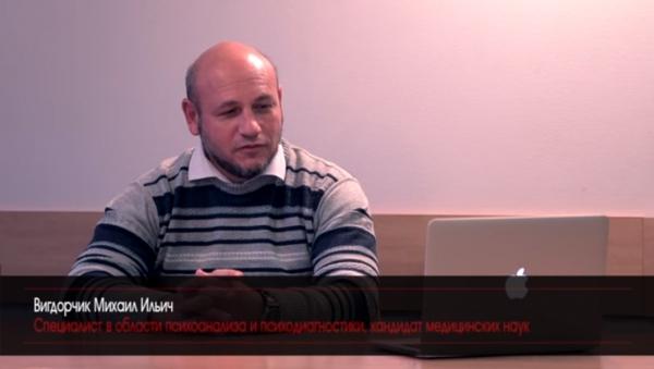 Независимый судебный эксперт Вигдорчик о программе Дмитрия Бакаева