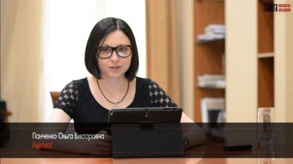 Официальное обращение адвоката Мальцева Олега Викторовича