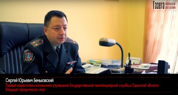 Сергей Юрьевич Беньковский поздравляет «Нераскрытые преступления»