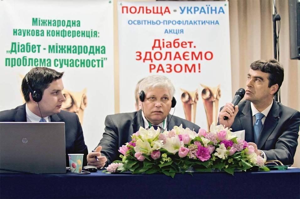 """Międzynarodowa konferencja """"Cukrzyca – międzynarodowy problem cywilizacyjny"""" wKijowie (2012)"""