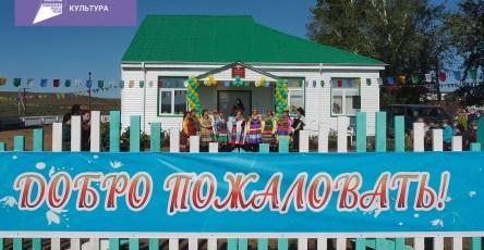 Открытие дома культуры в Куготах Мухоршибирского района Бурятии