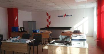 Точка роста в Саган Нуре Мухоршибирского района Бурятии