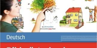 ספרי לימוד גרמנית