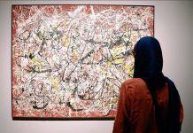 התערוכה האיראנית בברלין