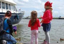 הולנד עם ילדים
