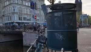 סופשבוע באמסטרדם