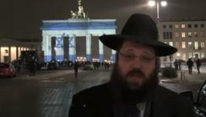 שער ברנדנבורג ודגל ישראל