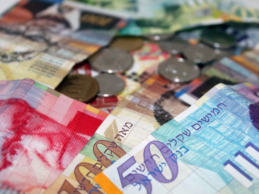 Israel money