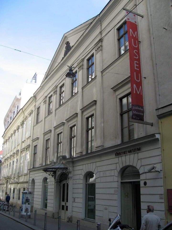 המוזיאון היהודי בוינה