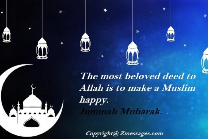 Jumma Mubarak Hadees Messages