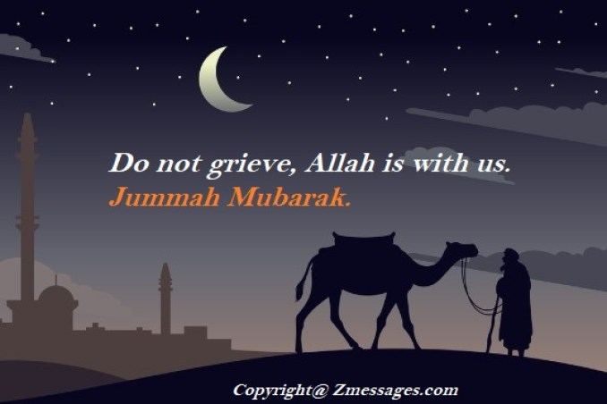 Jumma Mubarak Wishes SMS