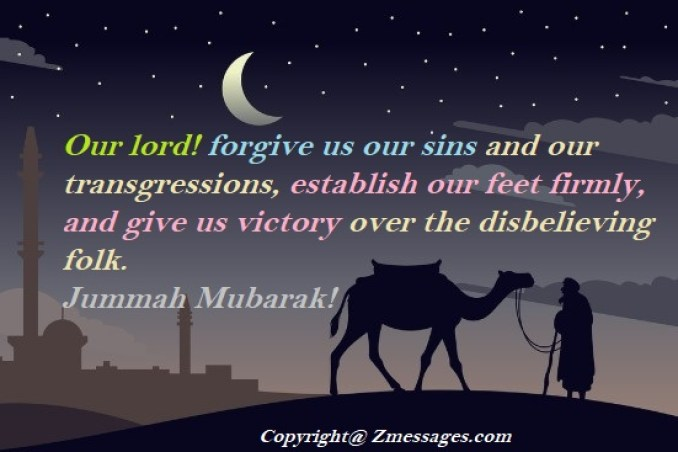 Jumma Mubarak Wishes in English