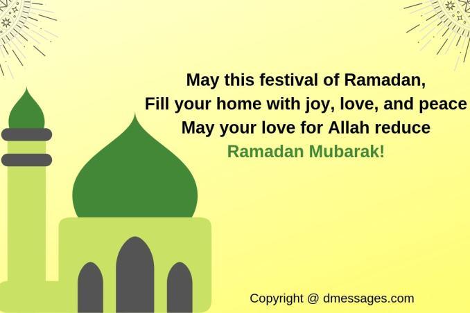 ramadan hadith quotes