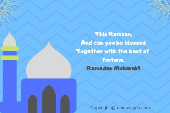 Ramadan mubarak quotes in tamil