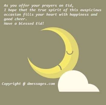 Happy Eid mubarak sms for best friend
